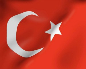 wall_turkiye